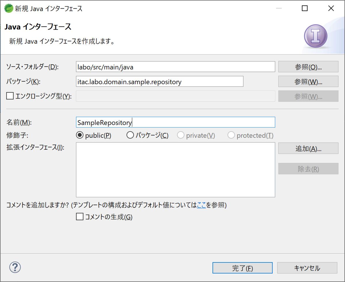 f:id:shizuuuka0202:20200521223107p:plain