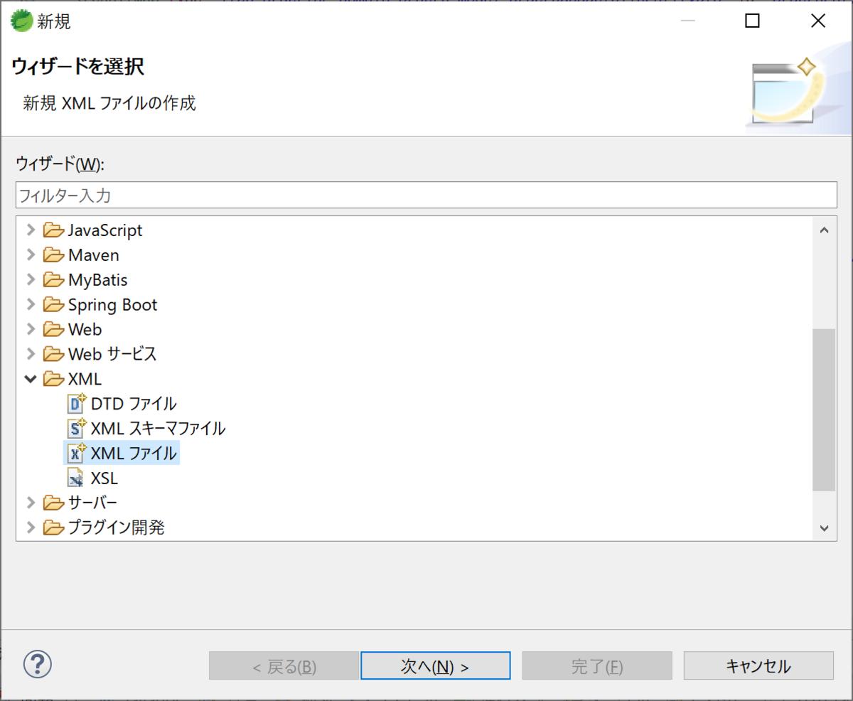 f:id:shizuuuka0202:20200521223236p:plain
