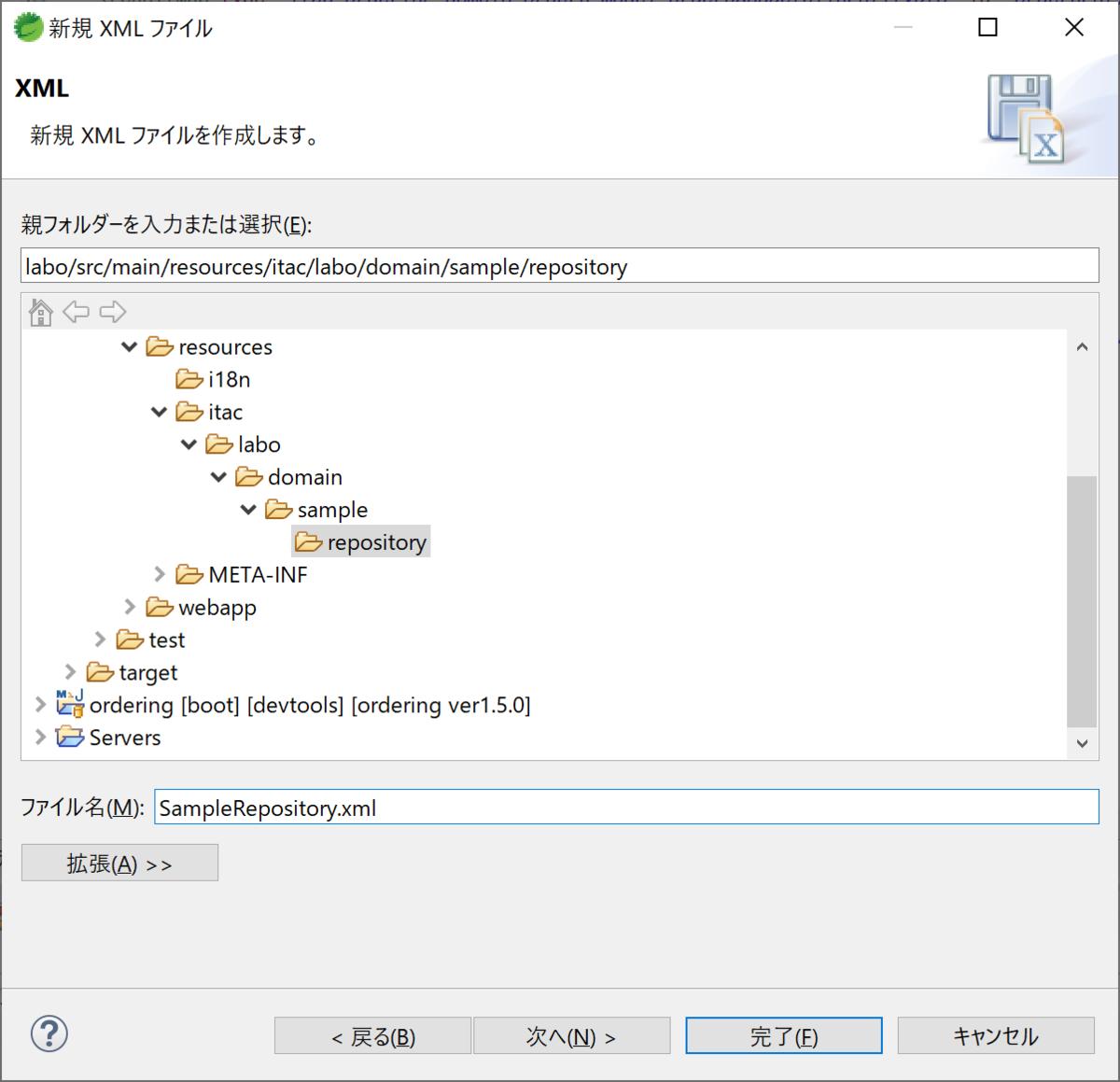 f:id:shizuuuka0202:20200521223318p:plain