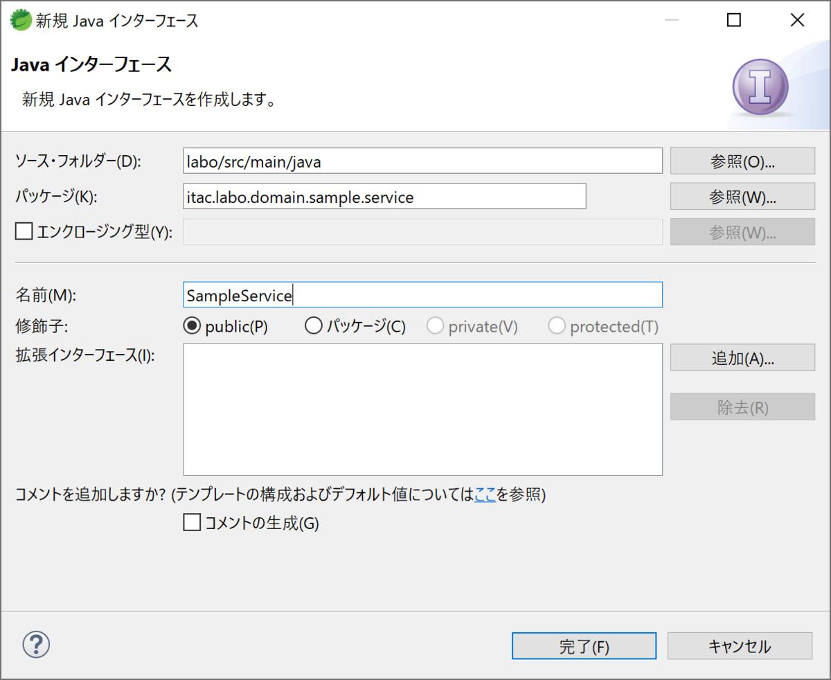 f:id:shizuuuka0202:20200521224146p:plain