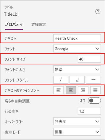f:id:shizuuuka0202:20200526210932p:plain