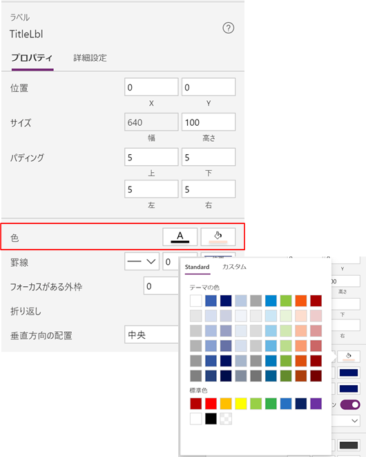 f:id:shizuuuka0202:20200526213054p:plain