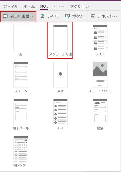 f:id:shizuuuka0202:20200526213955p:plain