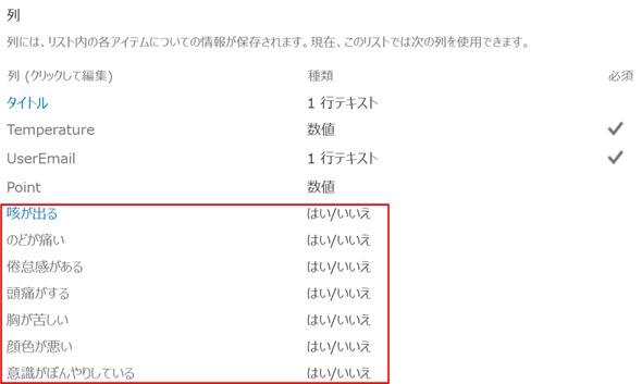 f:id:shizuuuka0202:20200526223457p:plain