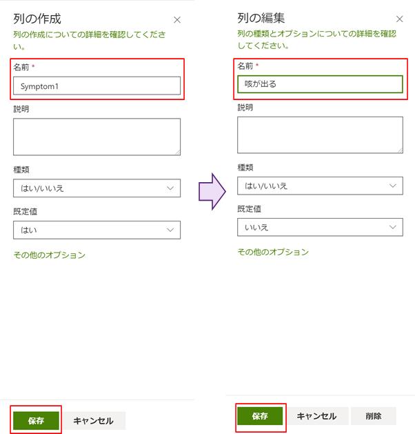 f:id:shizuuuka0202:20200526223517p:plain
