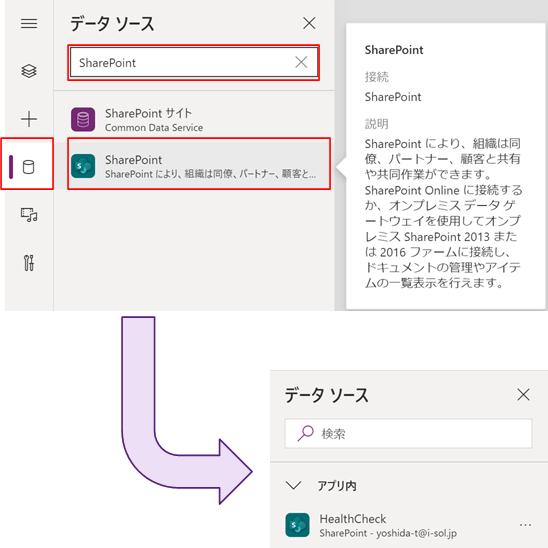 f:id:shizuuuka0202:20200526223615p:plain