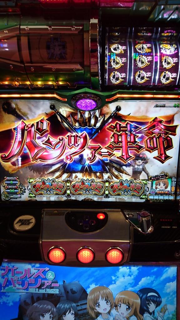 f:id:shizuyukiayane:20161206113710j:plain