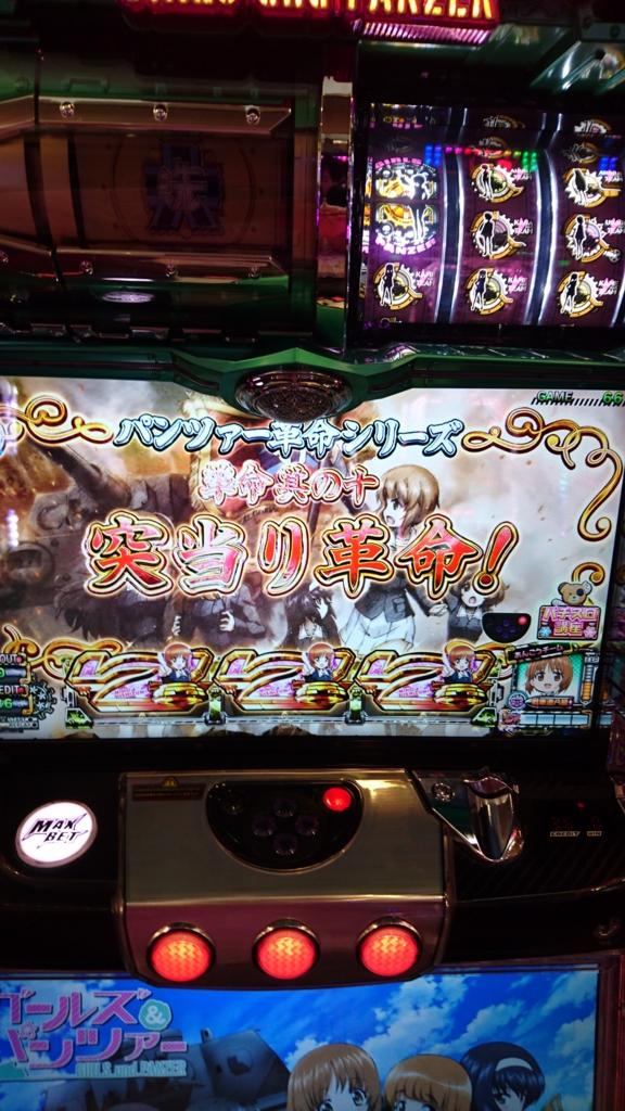f:id:shizuyukiayane:20161206115304j:plain