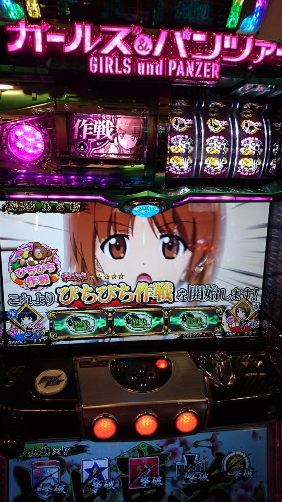 f:id:shizuyukiayane:20161224155653j:plain