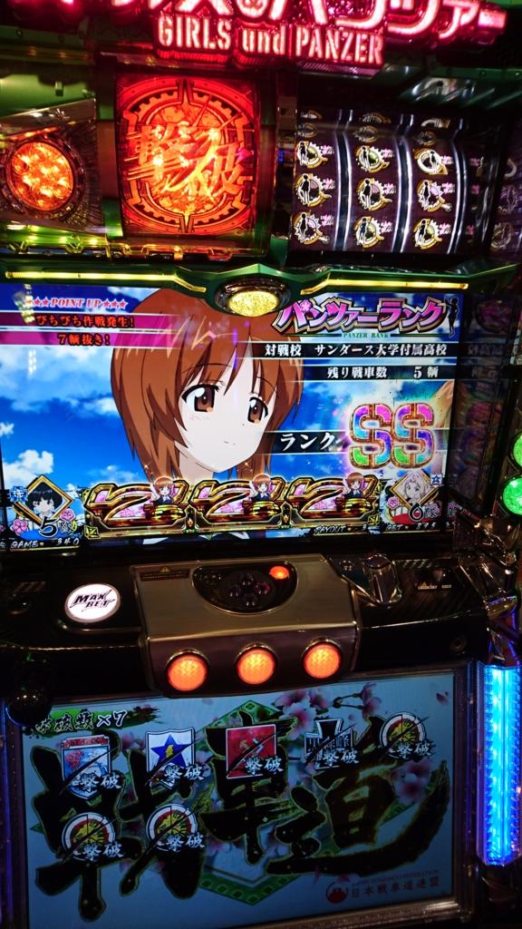 f:id:shizuyukiayane:20161224160514j:plain