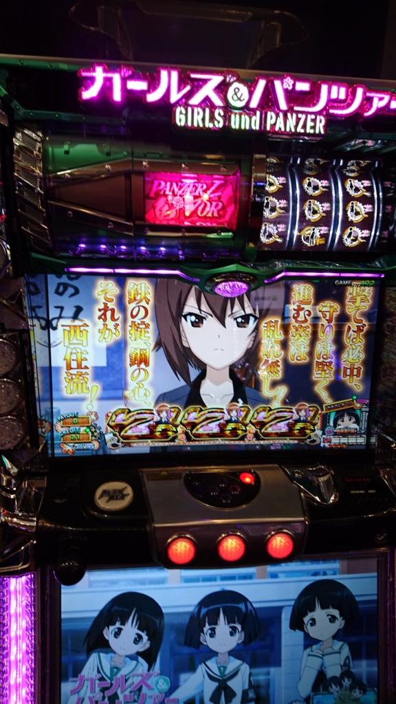 f:id:shizuyukiayane:20161224163117j:plain