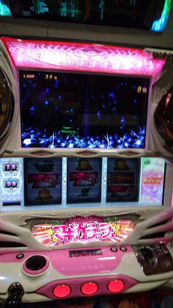 f:id:shizuyukiayane:20170209200010j:plain