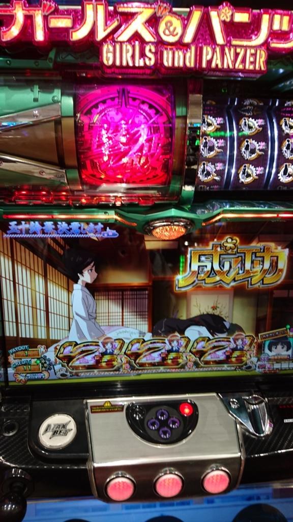 f:id:shizuyukiayane:20180628111107j:plain