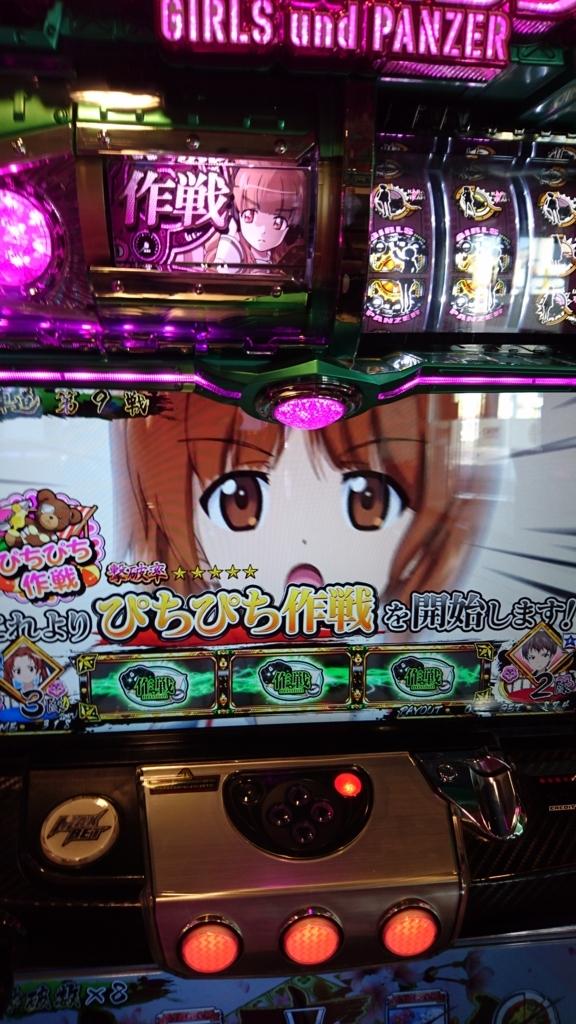 f:id:shizuyukiayane:20180719141138j:plain