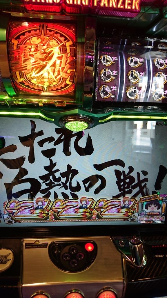 f:id:shizuyukiayane:20180719142243j:plain