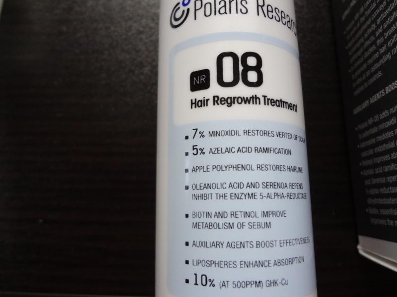 ポラリスNR-08の容器