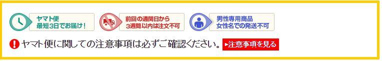 f:id:shl77yuqdi4v:20150104204118j:plain