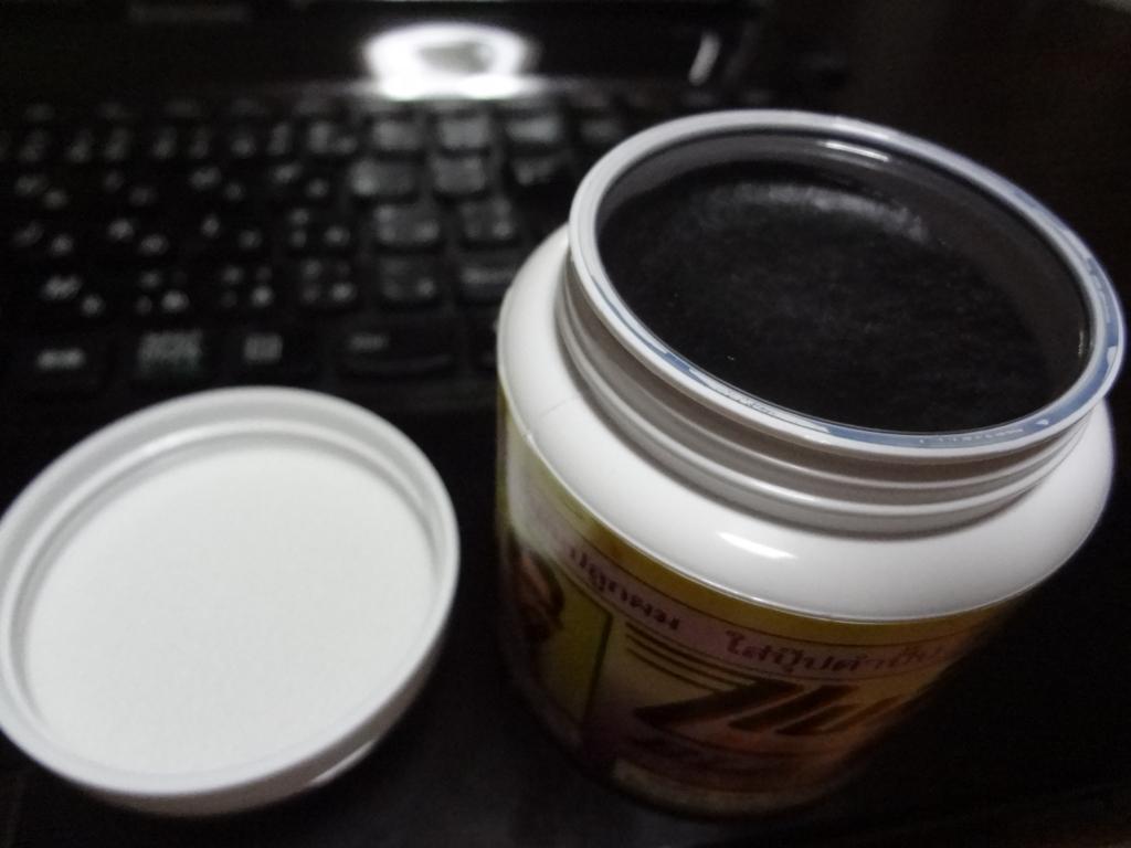 ブラックポムトンクリームの画像