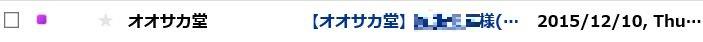 f:id:shl77yuqdi4v:20151210115424j:plain