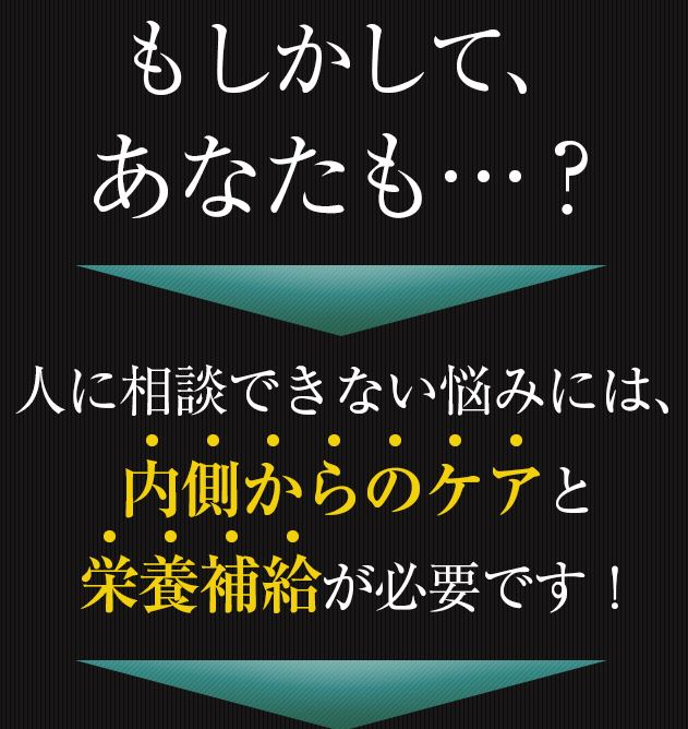 f:id:shl77yuqdi4v:20160306092938j:plain