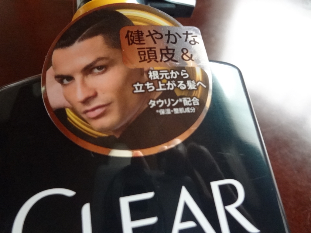 clearformen1枚目