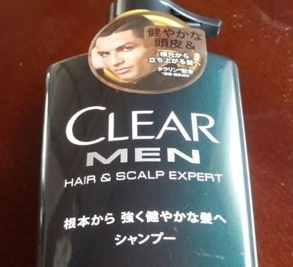 clearformen2枚目