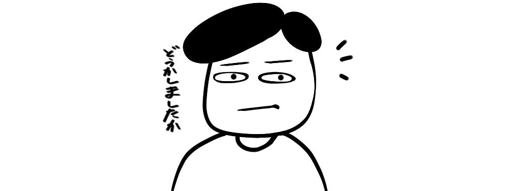 f:id:shmi:20171207001707j:plain
