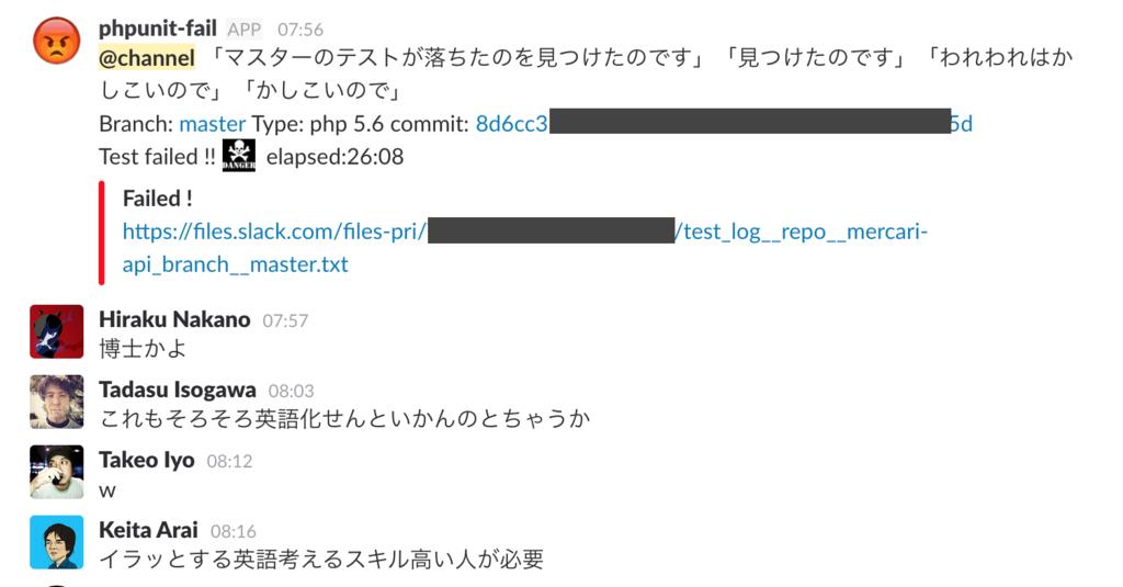 f:id:shmorimo001:20170329153931p:plain