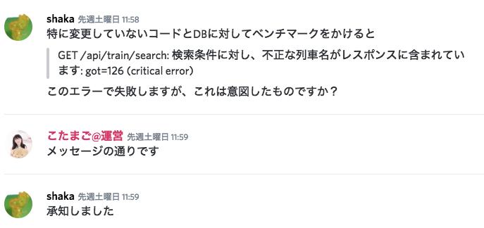 f:id:shmurakami:20191010133935p:plain