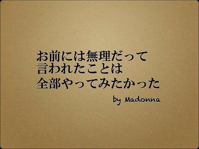 f:id:sho-ezawa-dev:20180313184307j:plain