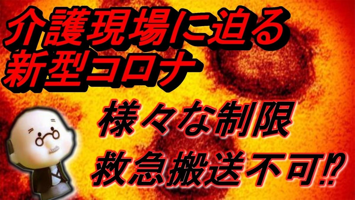 f:id:sho-kinoFPS:20210120003144j:plain