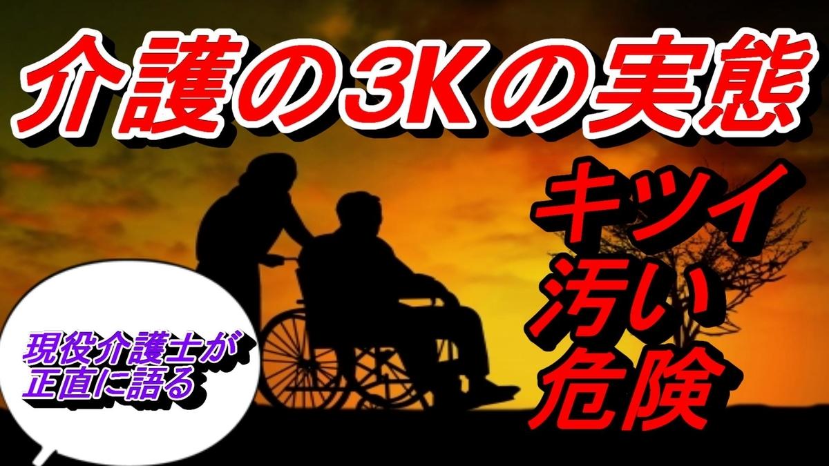 f:id:sho-kinoFPS:20210122111756j:plain
