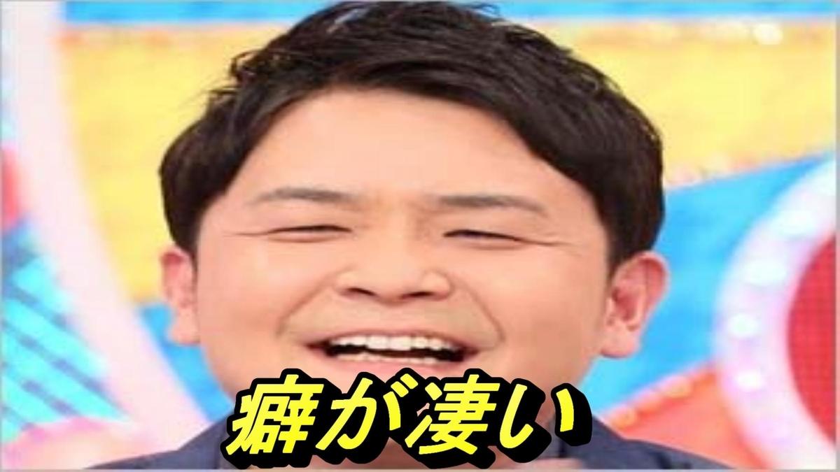 f:id:sho-kinoFPS:20210122180627j:plain