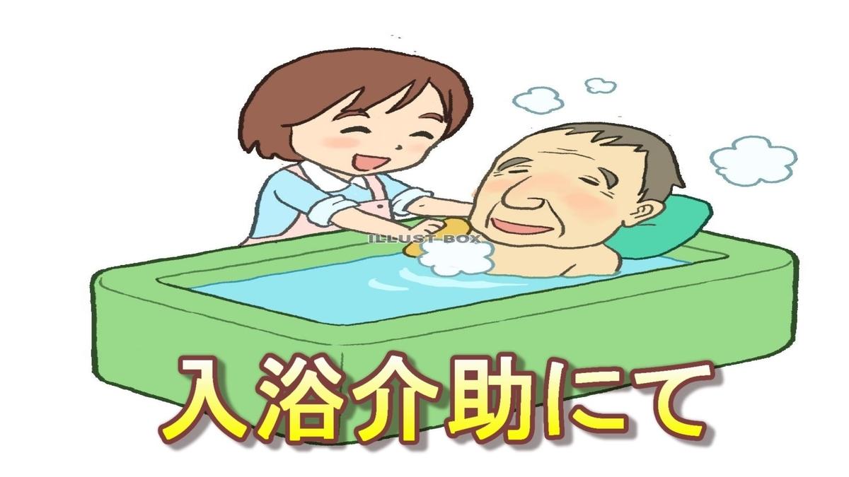 f:id:sho-kinoFPS:20210125155027j:plain