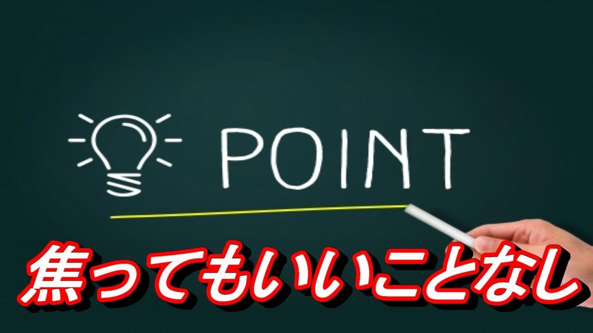 f:id:sho-kinoFPS:20210222105849j:plain