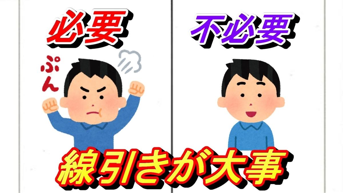 f:id:sho-kinoFPS:20210402130103j:plain