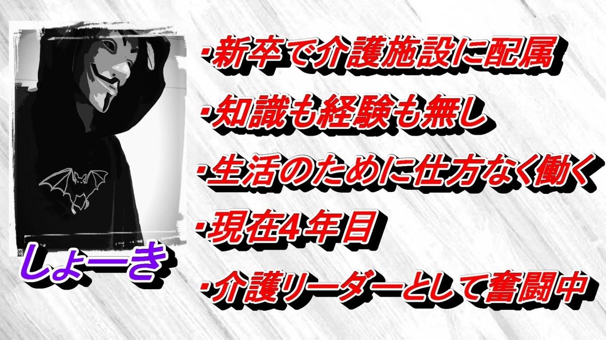 f:id:sho-kinoFPS:20210405112915j:plain