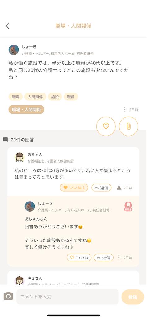 f:id:sho-kinoFPS:20210405114701p:image