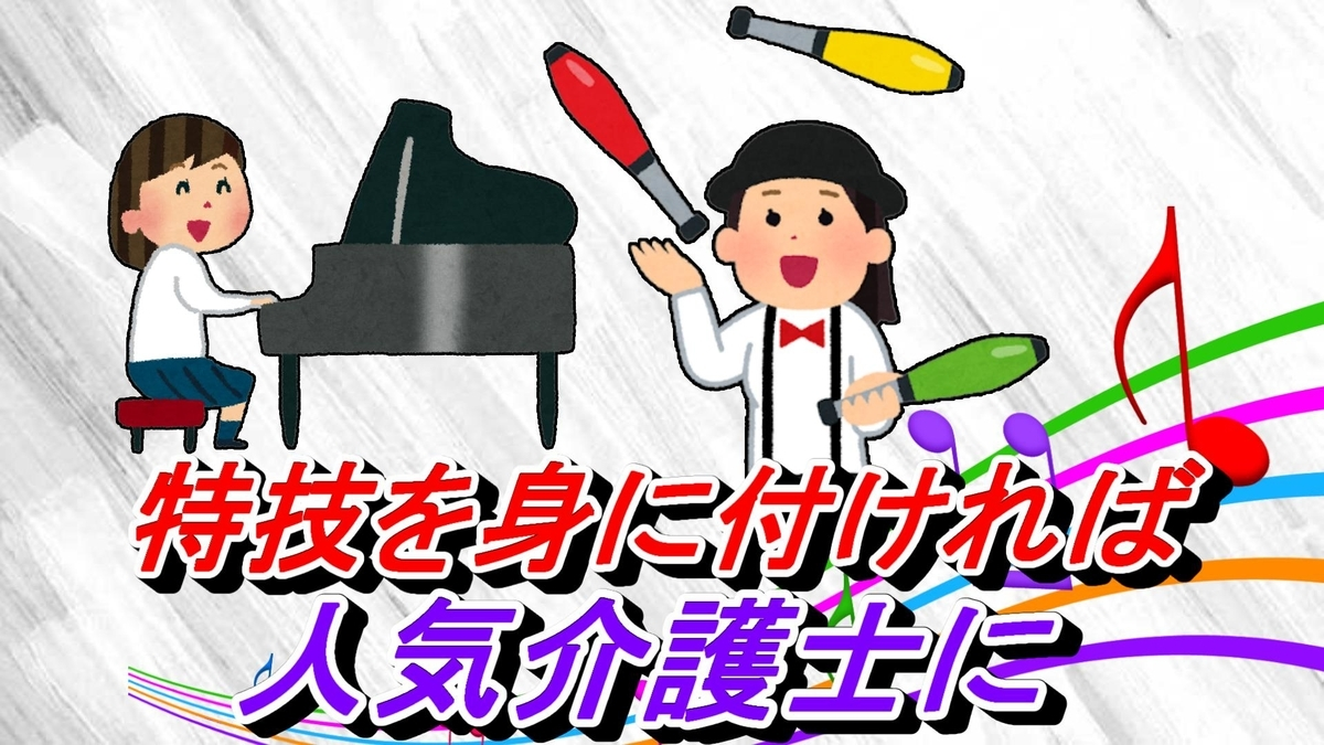 f:id:sho-kinoFPS:20210412153847j:plain