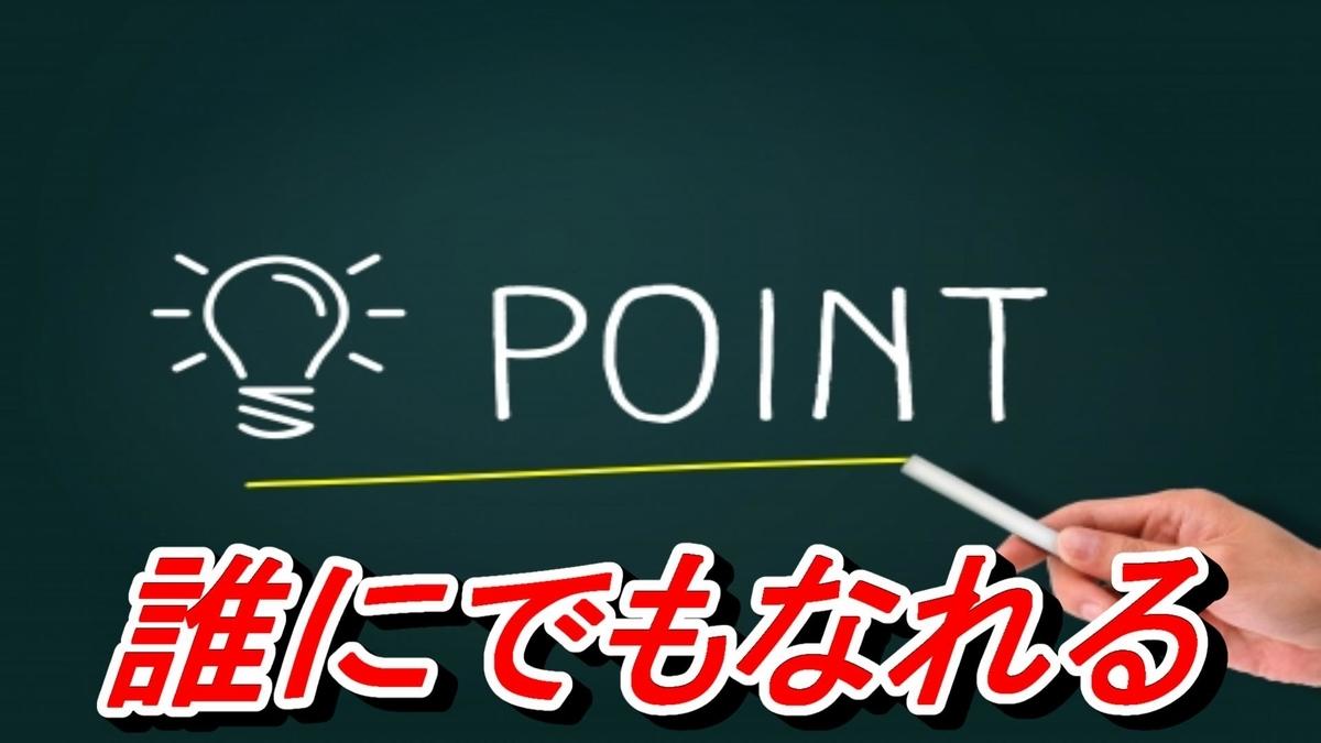 f:id:sho-kinoFPS:20210418141226j:plain
