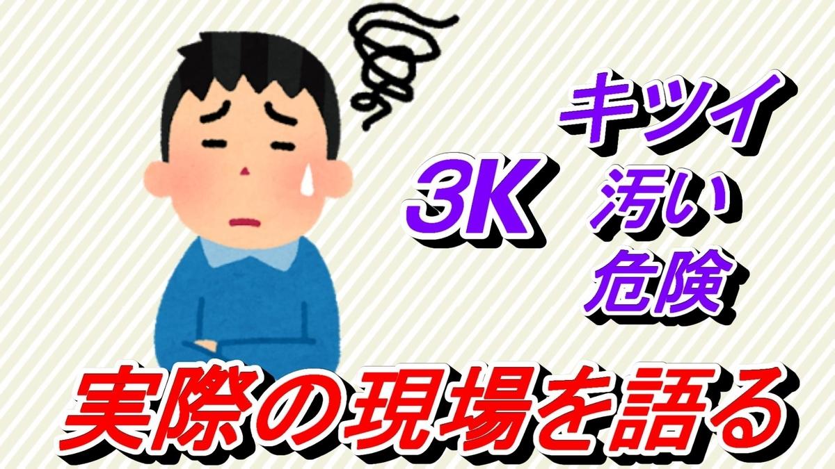 f:id:sho-kinoFPS:20210418154803j:plain