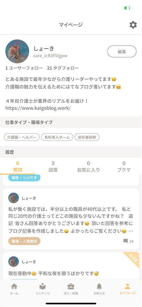 f:id:sho-kinoFPS:20210423100634p:image