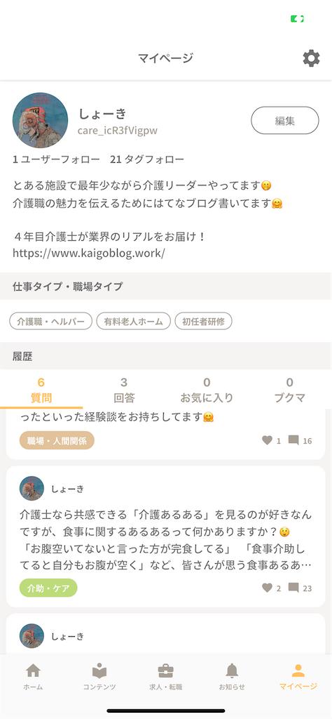 f:id:sho-kinoFPS:20210423100638p:image