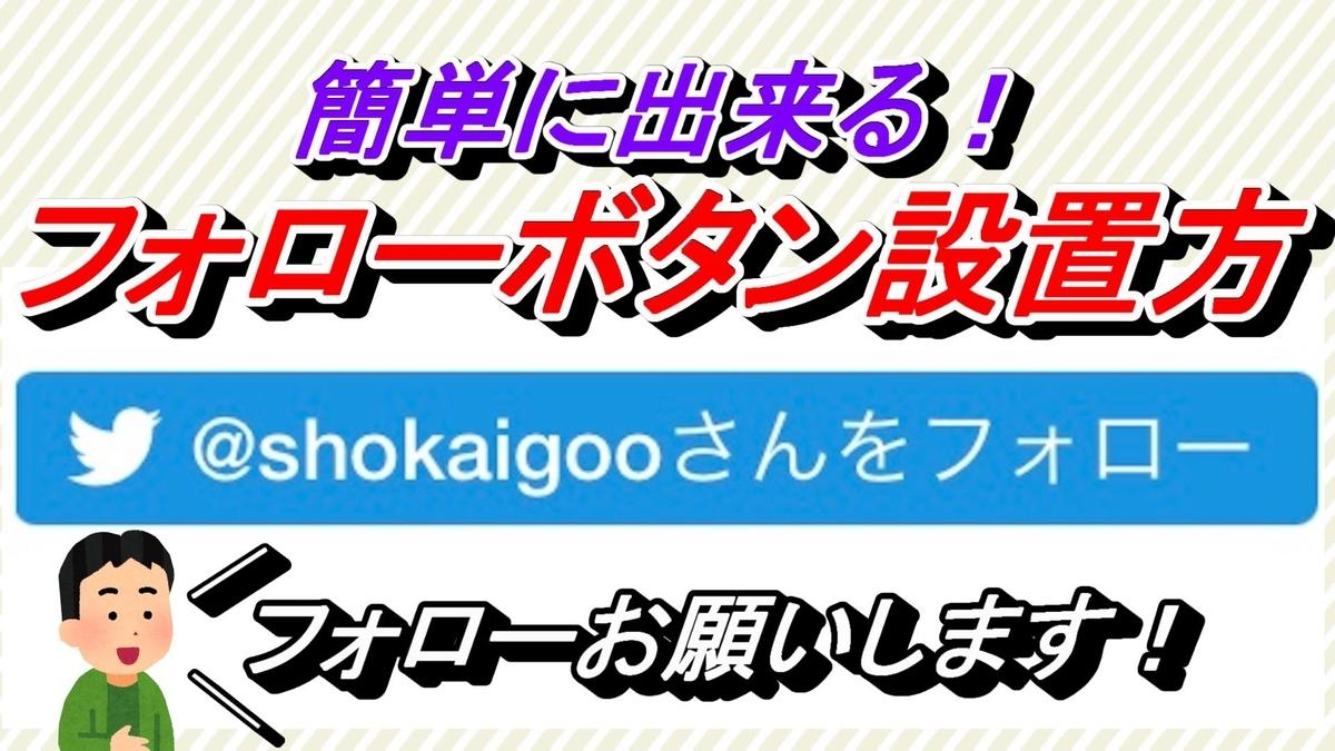 f:id:sho-kinoFPS:20210512225400j:plain