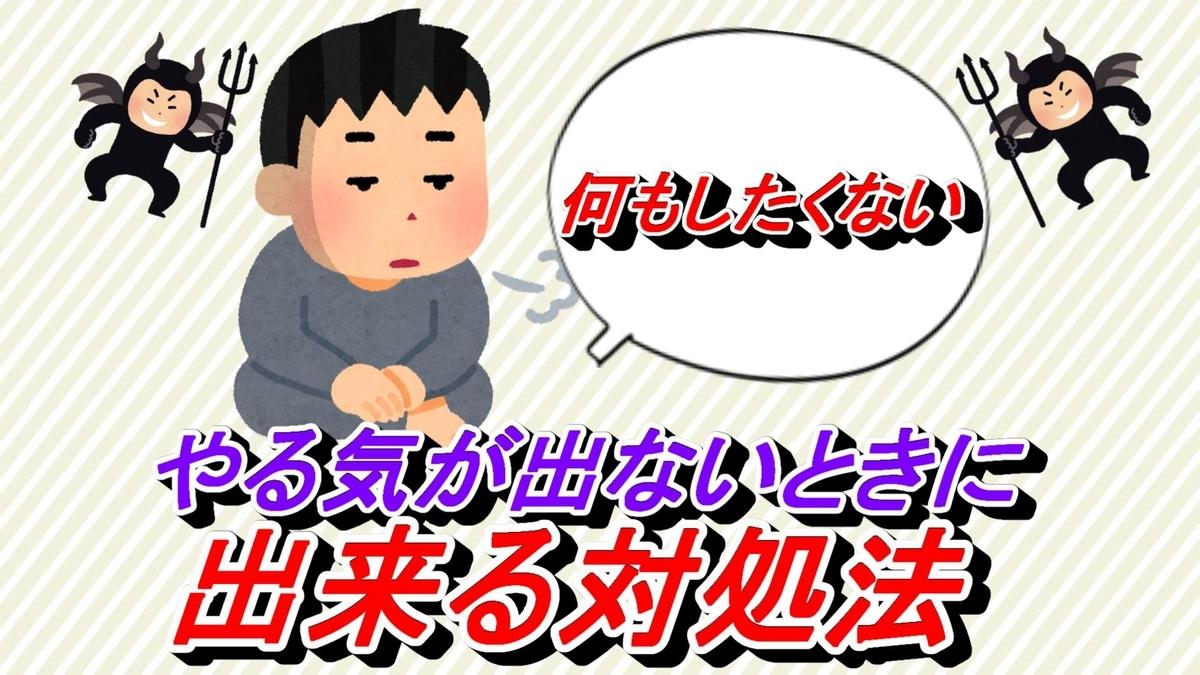 f:id:sho-kinoFPS:20210515111032j:plain