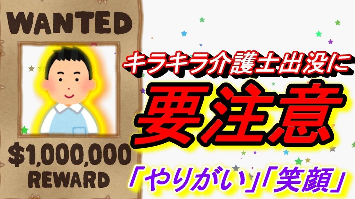 f:id:sho-kinoFPS:20210531111544j:plain