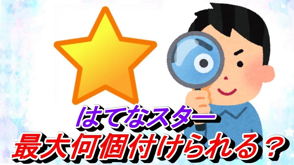 f:id:sho-kinoFPS:20210608094527j:plain