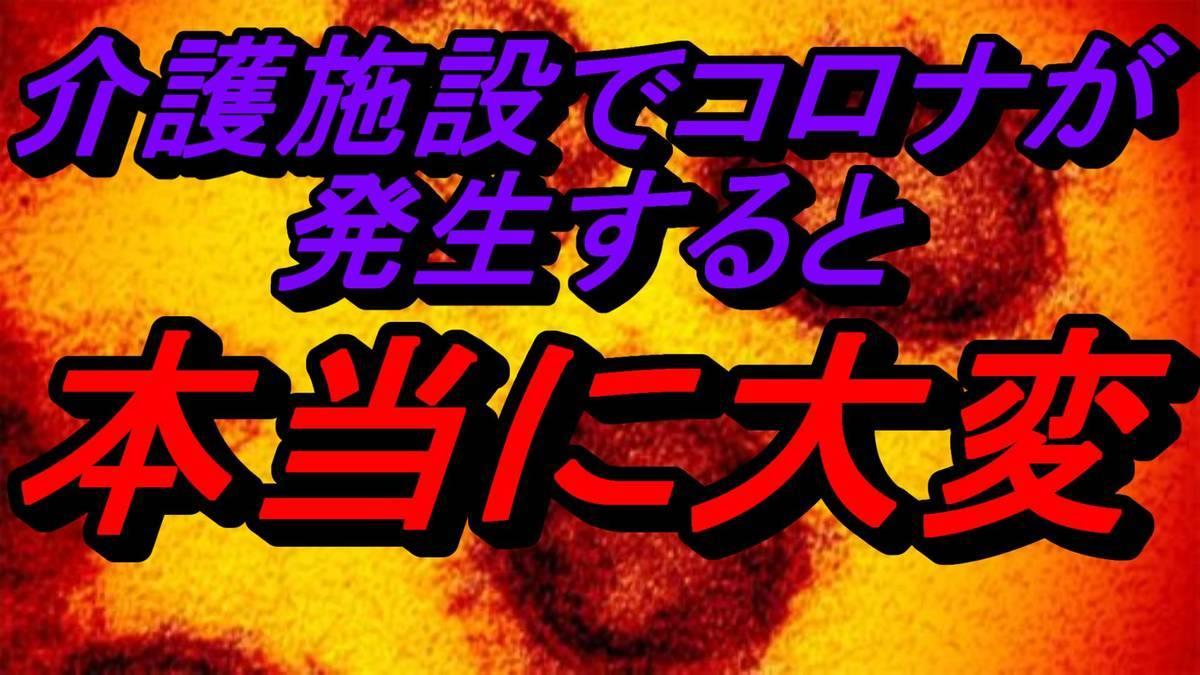 f:id:sho-kinoFPS:20210726183258j:plain