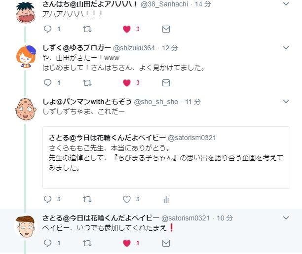 f:id:sho-sh:20180905090146j:plain