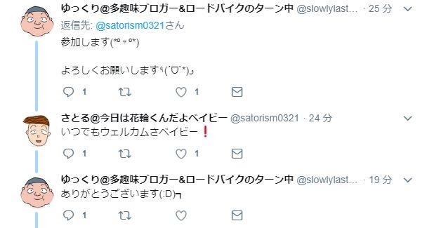 f:id:sho-sh:20180905092154j:plain